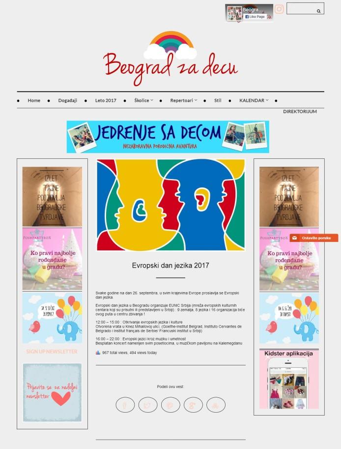 2109 - beogradzadecu.com - Evropski dan jezika 2017