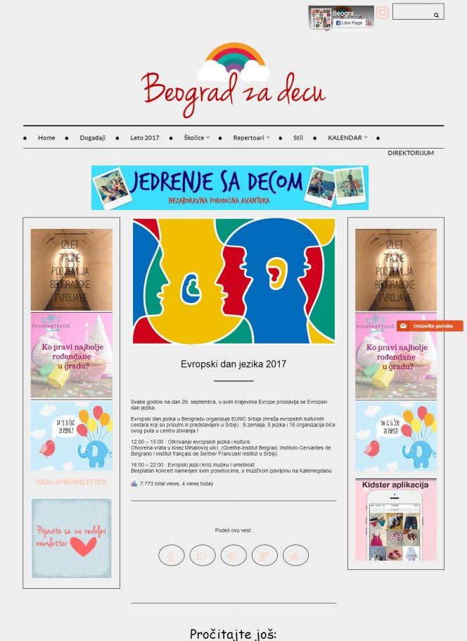 2609 - beogradzadecu.com - Evropski dan jezika 2017