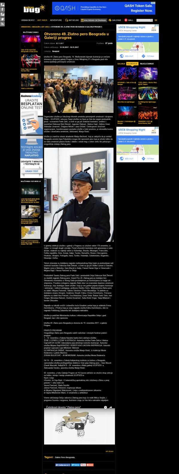 0211 - urbanbug.net - Otvoreno 49. Zlatno pero Beograda u Galeriji progres
