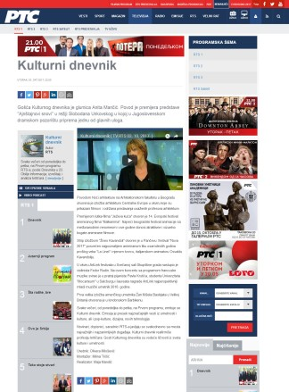 0310 - rts.rs - Kulturni dnevnik