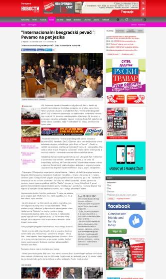 0412 - novosti.rs - Internacionalni beogradski pevaci- Pevamo na pet jezika