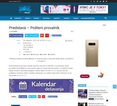 0510 - portalmladi.com - Predstava - Posteni provalnik