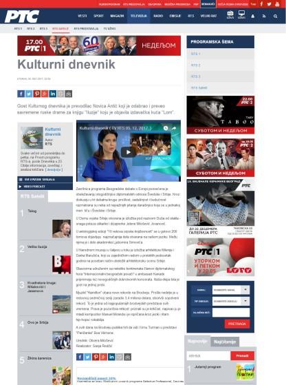0512 - rts.rs - Kulturni dnevnik