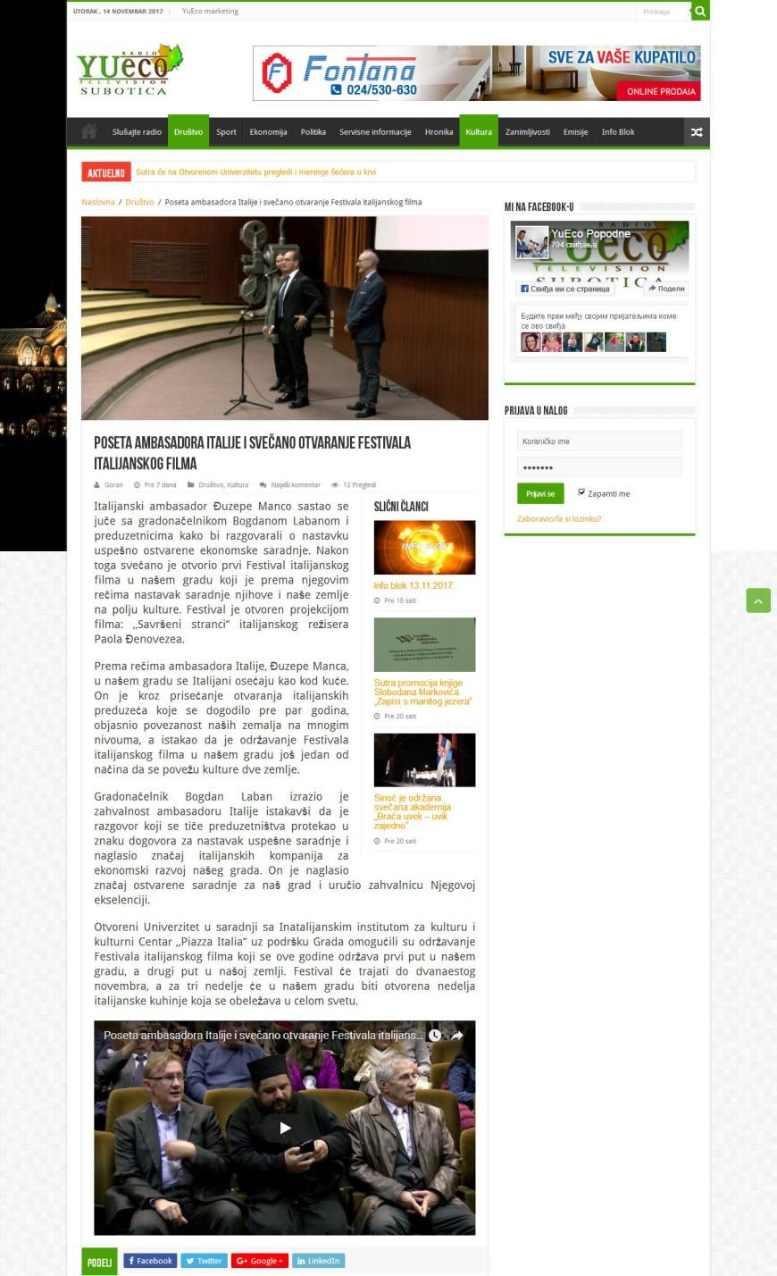 0711 - yueco.rs - Poseta ambasadora Italije i sve-ìano otvaranje Festivala italijanskog filma