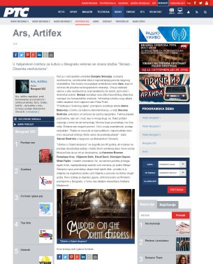 0911 - rts.rs - Ars, Artefex