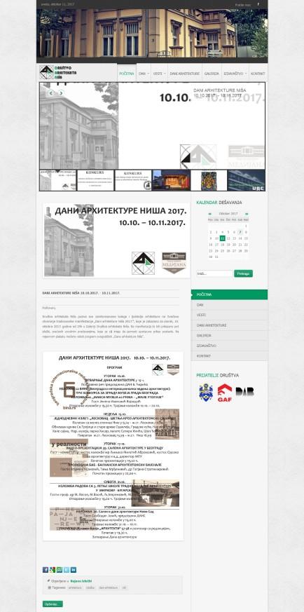 1010 - dan.org.rs - Dani arhitekture Nisa 2017