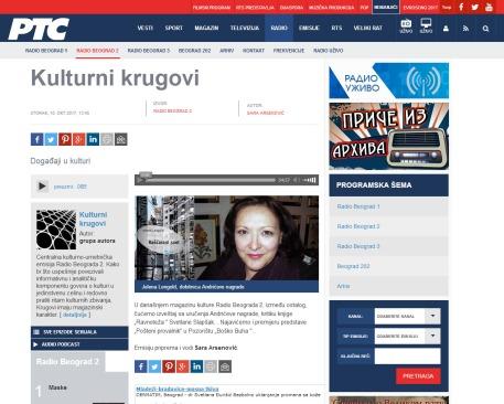 1010 - rts.rs - Kulturni krugovi