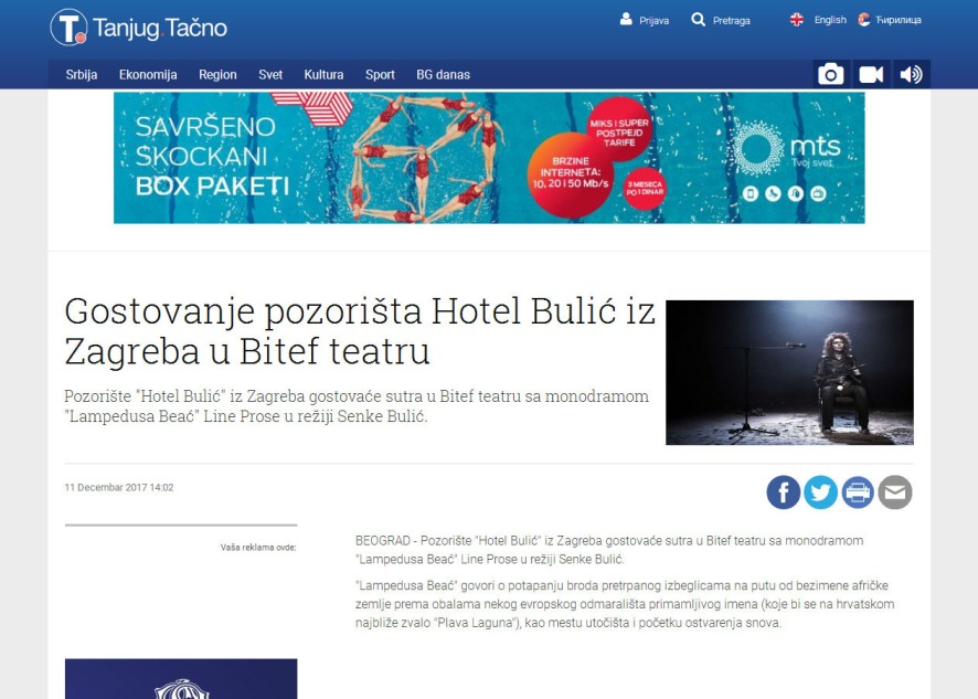 1112 - tanjug.rs - Gostovanje pozorista Hotel Bulic iz Zagreva u Bitef teatru