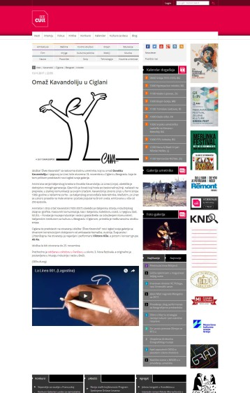 1311 - seecult.org - Omaz Kavandoliju u Ciglani
