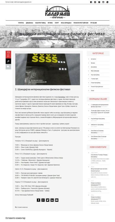 1312 - kaldrmaskragujevac.rs - 2. Sumadijski internacionalni festival