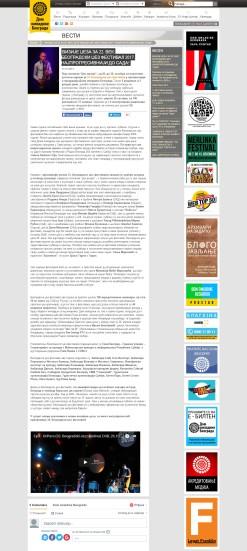 1711 - domomladine.org - VIZIJE DZEZA ZA 22. VEK- BEOGRADSKI DZEZ FESTIVAL 2017. NAJPROGRESIVNIJI DO SADA