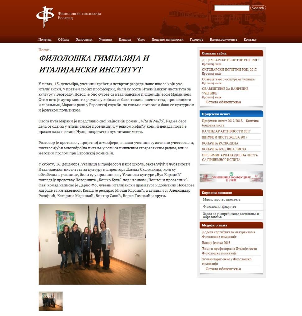 1912 - filoloska.edu.rs - Filoloska gimnazija i Italijanski institut