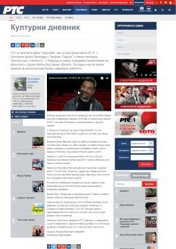 2012 - rts.rs - Kulturni dnevnik