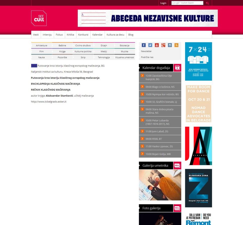 2410 - seecult.org - Putovanje kroz istoriju klasicnog evropskog ma-ìevanja, BG
