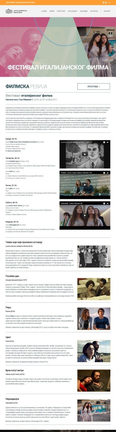 2510 - kinoteka.org.rs - Festival italijanskog filma