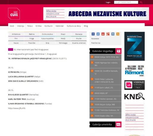 2810 - seecult.org - 18. Internacionalni Jazz fest Kragujevac