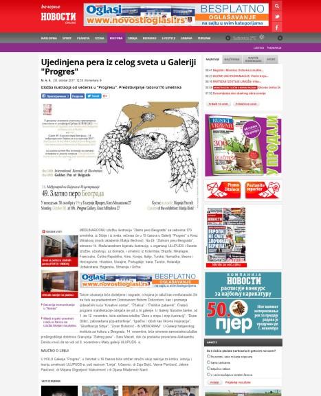 3010 - novosti.rs - Ujedinjena pera iz celog sveta u Galeriji Progres