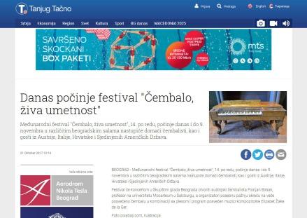 3110 - tanjug.rs - Danas pocinje festival Cembalo, ziva umetnost
