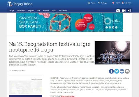 0712 - tanjug.rs - Na 15. Beogradskom festivalu igre nastupice 15 trupa