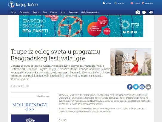 2111 - tanjug.rs - Trupe iz celog sveta u programu Beogradskog festivala igre