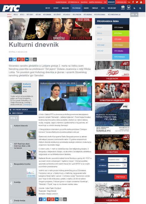 0103 - rts.rs - Kulturni dnevnik