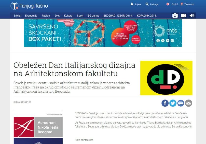 0103 - tanjug.rs - Obelezen Dan italijanskog dizajna na Arhitektonskom fakultetu