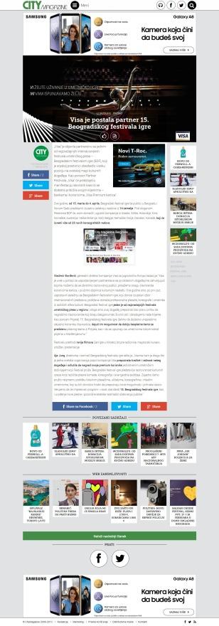 0702 - citymagazine.rs - Visa je postala partner 15. Beogradskog festivala igre