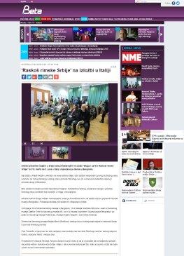 0703 - beta.rs - Raskos rimske Srbije na izlozbi u Italiji