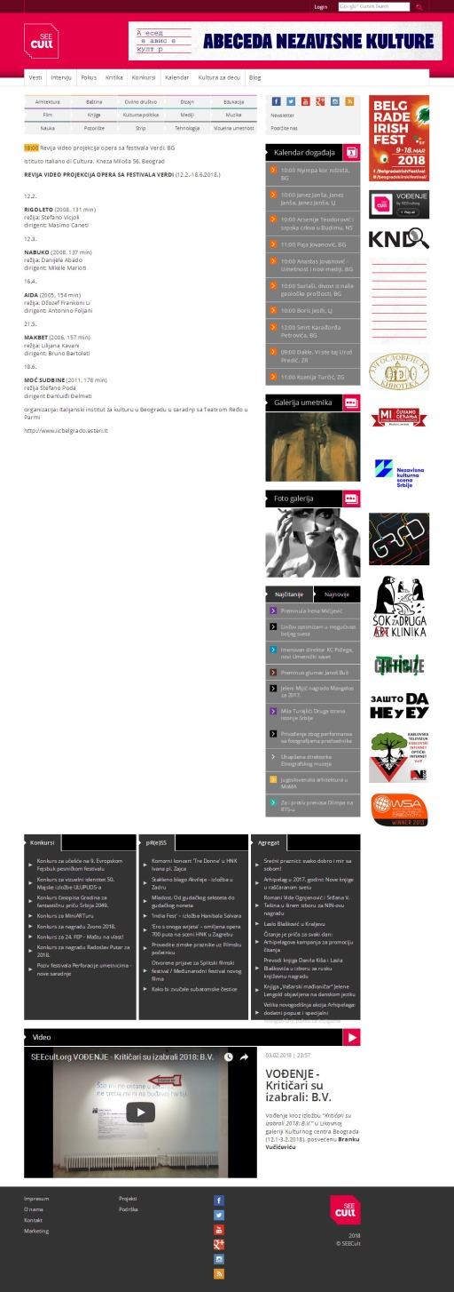 1202 - seecult.org - Revija video projekcija opera sa festivala Verdi, BG