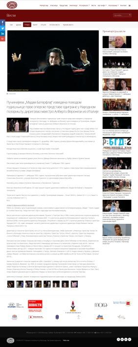 1402 - narodnopozoriste.rs - Pucinijeva Madam Baterflaj izvedena povodom godisnjice prev opere