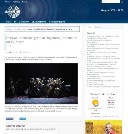 1403 - studiob.rs - Festival umetnicke igre pod sloganom Prestonica od 15. marta