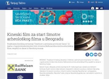 1503 - tanjug.rs - Kineski film za start Smotre arheoloskog filma u Beogradu