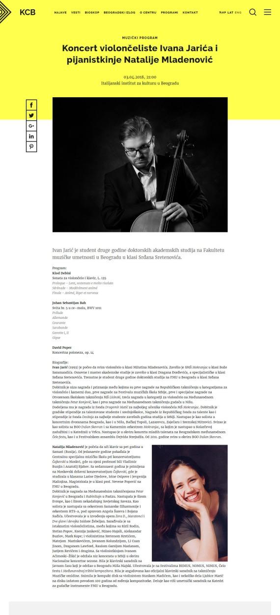 0304 - kcb.org.rs - Koncert violonceliste Ivana Jarica i pijanistkinje Natalije Mladenovic