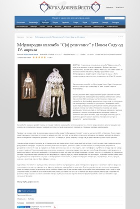 0904 - dobrevesti.rs - Medjunarodna izlozba Sjaj renesanse u Novom Sadu