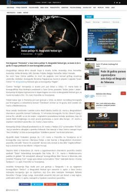 1503 - ekonomski.net - Danas pocinje Beogradski festival igre