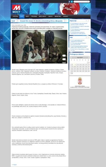 1603 - tvmost.info - Kineski film otvara 19. Smotru arheoloskog filma u Beogradu