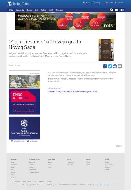 2004 - tanjug.rs - Sjaj renesanse u Muzeju grada Novog Sada