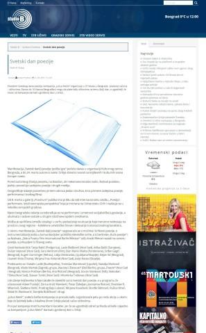 2103 - studiob.rs - Svetski dan poezije