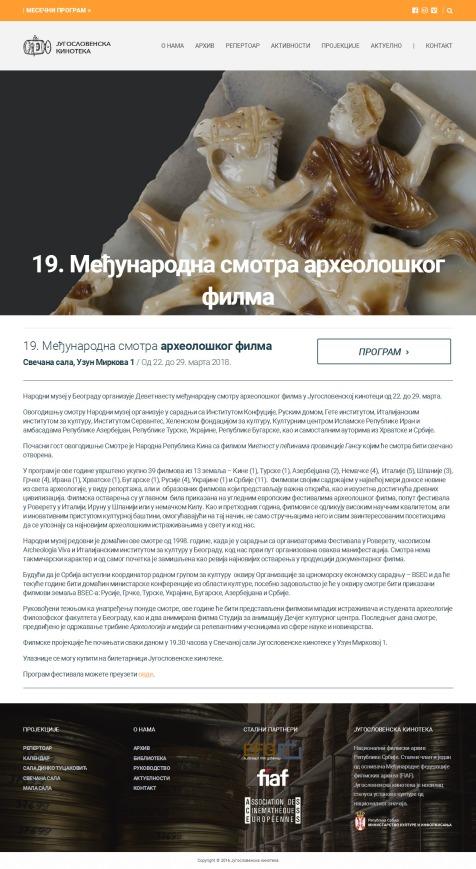 2203 - kinoteka.org.rs - 19. Medjunarodna smotra arheoloskog filma