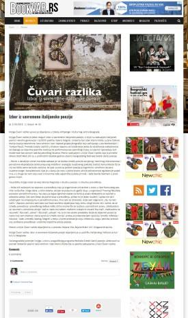 2703 - bookvar.rs - Izbor iz savremene italijanske poezije
