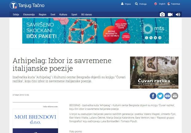 2703 - tanjug.rs - Arhipelag- Izbor iz savremene italijanske poezije