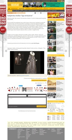 0805 - mojnovisad.com - Italijanska izlozba Sjaj renesanse