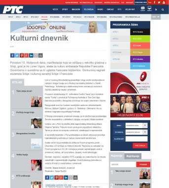 1405 - rts.rs - Kulturni dnevnik