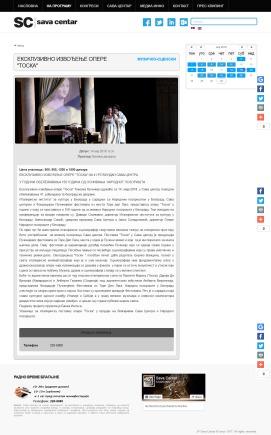 1405 - savacentar.net - Ekskluzivno izvodjenje opere Toska