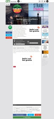 2105 - citymagazine.rs - Festival italijanskog filma u Beogradu