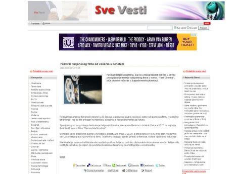 2305 - svevesti.com - Festival italijanskog filma od veceras u Kinoteci