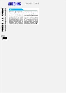 DNE 010-1905