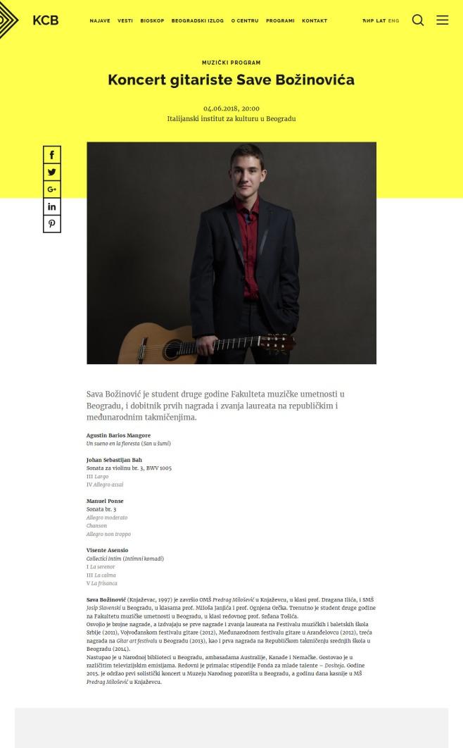 0406 - kcb.org.rs - Koncert gitariste Save Bozinovica