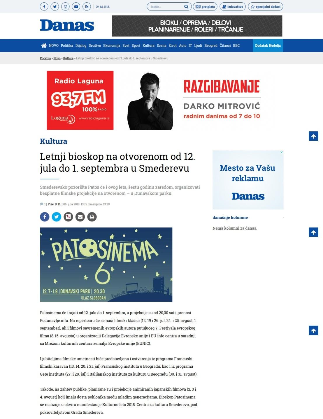 0607 - danas.rs - Letnji bioskop na otvorenom od 12. jula do 1. septembra u Smederevu.jpeg