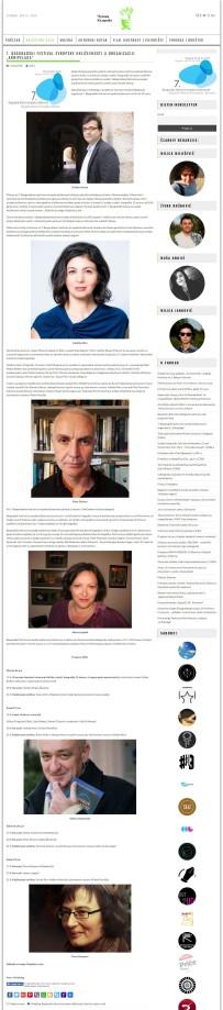 0706 - cupavakeleraba.com - 7. Beogradski festival evropske knjizevnosti u organizaciji Arhipelaga